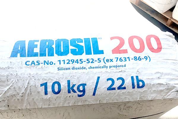 德国德固赛气相二氧化硅亲水型   A200