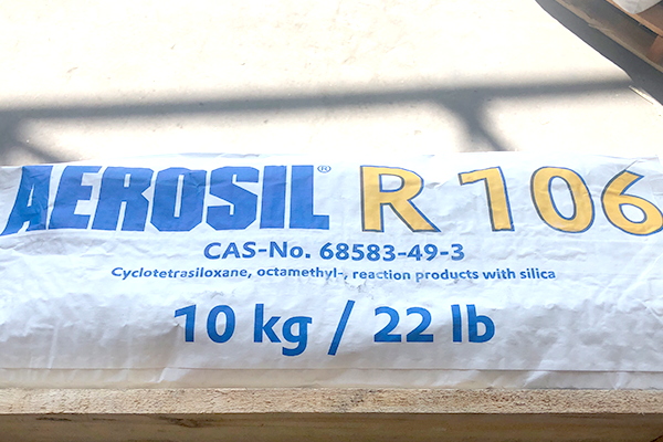 德国德固赛气相二氧化硅疏水型   R106