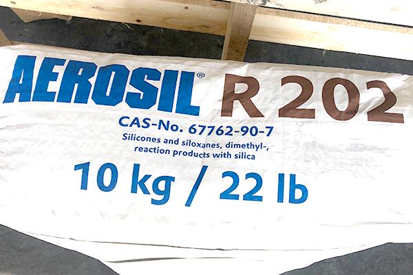 德国德固赛气相二氧化硅疏水型     R202