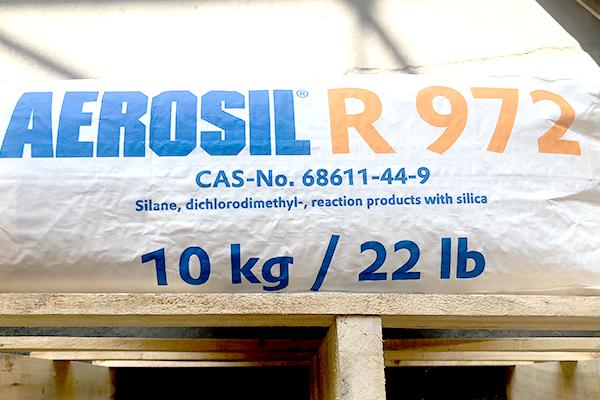 德国德固赛气相二氧化硅疏水型   R972