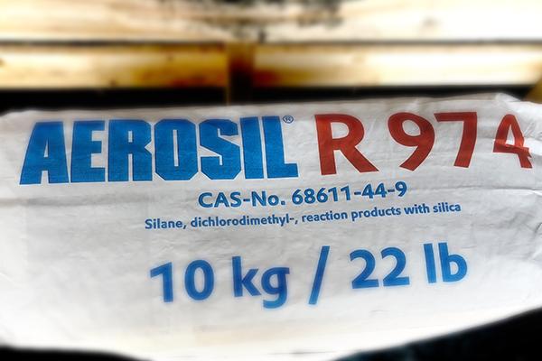 德国德固赛气相二氧化硅疏水型     R974